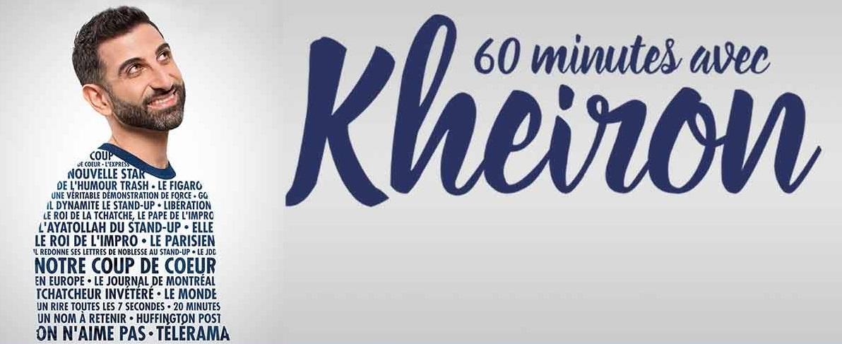 KHEIRON : 60 minutes avec Kheiron